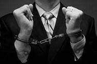 Административные правонарушения и споры