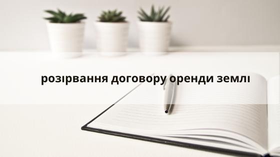 адвокат Дніпро